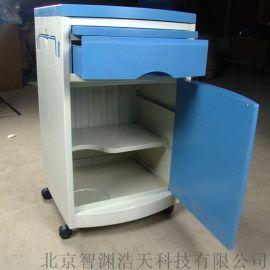 医用床头柜 ABS床头柜 看护床床头柜