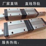 滑块导轨 双轴心滚轮 电动滑轨 导轨切割机