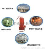 自動化攪拌排污泵耐高溫渣漿泵經久耐用