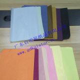 彩色捲筒包裝紙工藝品禮品包裝紙16克彩色棉紙
