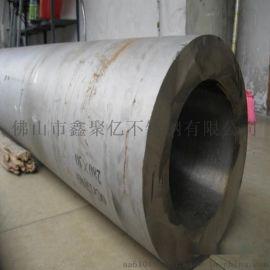 广东佛山【2205合金钢管】东莞美标双相不锈钢管