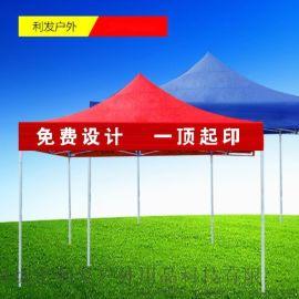 户外帐篷深圳帐篷遮阳棚折叠伸缩伞摆摊四脚帐篷