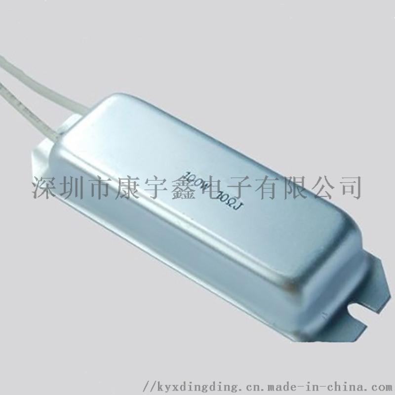 铝壳电阻器60W80W100W