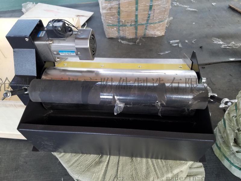 上海高強度磁性分離器生產廠家