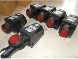 BAC8575-32防爆防腐插銷/防爆插接裝置