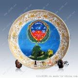 陶瓷挂盘定制陶瓷挂盘图片挂盘装饰画