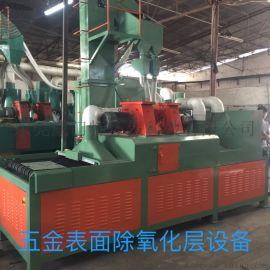 广东板材抛丸清理机、除锈机厂家直销