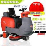 工廠車間用洗地機,坦龍駕駛式洗地車