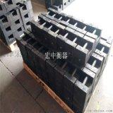 南宁25kg工业机械配重铁 5kg锁型砝码