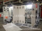 广昌自动化控制柜 太仓沃盛机电广盛机械宇瑞机械售后