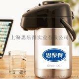 上海304不锈钢真空保温壶厂家 气压式真空保温壶厂家找思乐得