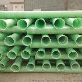 玻璃钢夹砂管道