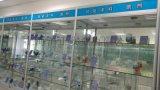 高性能玻璃隔热涂料 透明隔热涂料 玻璃涂料