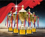 金属奖杯设计制作冠军奖杯运动会奖牌