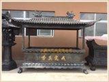 寺庙铸铜香炉生产厂家 铸铜长方形香炉厂家