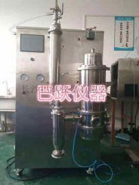 实验室真空喷雾干燥机化学实验器材