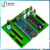 电路板SMT贴片焊接加工