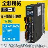 西門子V90系列0.1KW 6SL3210-5FB10-1UA0