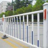 蓝白竖杆街道隔离栏杆,蓝白竖杆街道隔离栏杆生产厂