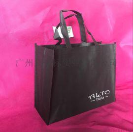 广州无纺布购物袋,超市购物手提袋,无纺布背心袋定做