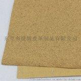 廠家供應隔音隔熱軟木卷材1.4米超寬軟木卷材