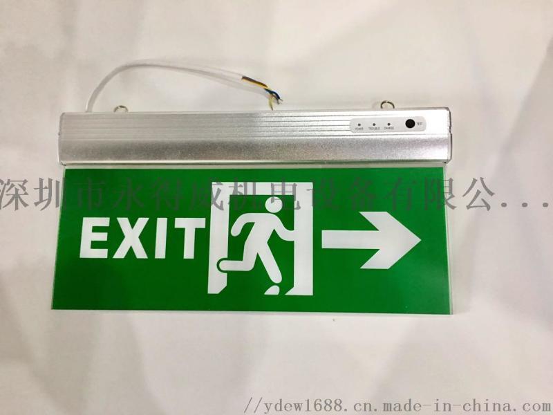 供应全铝吊牌指示灯深圳消防应急灯**指示灯