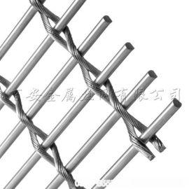 供应铜丝螺旋圆环铝板装饰窗帘网 厂家直销餐厅不锈钢金属装饰网