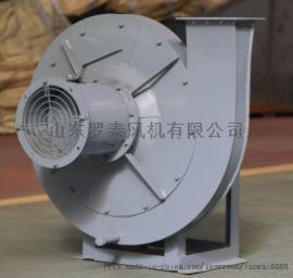 9-19型高压离心式通风机