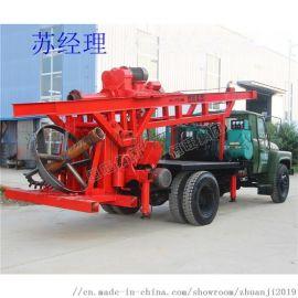 反循环打井机 反循环打桩机 车载反循环钻机