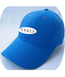 厂家直销 订制LOGO 棒球帽 渔夫帽 团体帽 金祥彩票注册帽