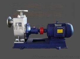黄岛自吸泵专业生产不锈钢泵规格齐全