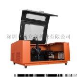 速立印3D发光字字壳打印机厂家K5T5