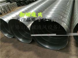 设备通风排气管道镀锌螺旋风管生产 新诚厂家专业加工