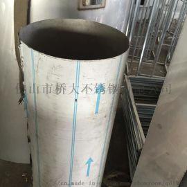 不锈钢管材304 316L无缝厚壁管子工业圆管外径10-300壁厚3-30mm