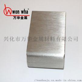 萬華金屬浙江青山303不鏽鋼扁鋼易切削冷拔可定制
