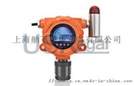 上海勋飞供应硫化氢含量检测仪,H2S检测器传感器