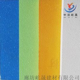 玻纤吸音板 岩棉复合吸音天花板 建材装饰材料
