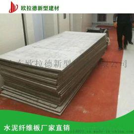 安徽厂家供应纤维水泥压力板 水泥纤维压力板