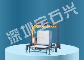 BSX009-6旋臂式自动缠绕包装机