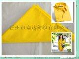 河北t/c50/50涤棉府绸混纺服装面料梭织面料服装里料的确良布平纹乌黄色涤棉面料衬衫面料