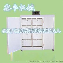鑫丰大型豆芽机成都供应 双开门不锈钢厂家直销