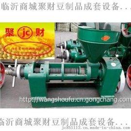 聚财新型黄豆榨油机价格 珲春螺旋榨油机生产厂家