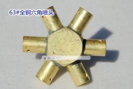 节能油灶具环保油气化灶喷嘴配件