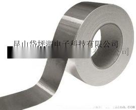 麦拉铝箔 撕不断铝箔胶带 **绝缘防水铝箔胶带 锡箔纸45MM*50M