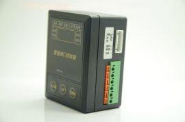 KZQ07-1AS智能阀门控制器电动执行器控制模块