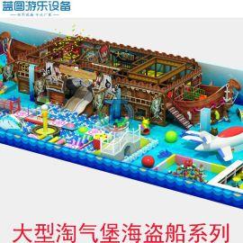 大型兒童室內淘氣堡兒童樂園設備廠家 彩虹網