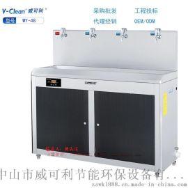 不锈钢电热开水器WY-4G 工厂饮水机 威可利厂家批发