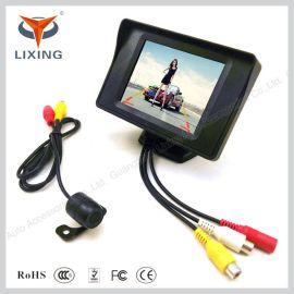 汽车可视倒车雷达系统一体机高清无线倒车影像系统 4.3寸遮阳显示器高清摄像头