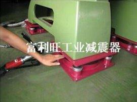 高速冲床减震器 吸塑冲床减震器 油压冲床减震器