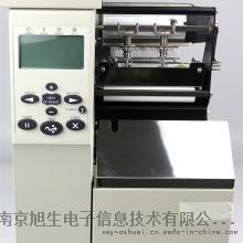 江苏扫描DPM激光雕刻喷码的条码扫描器